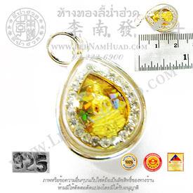 https://v1.igetweb.com/www/leenumhuad/catalog/p_1338127.jpg