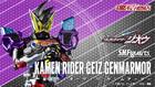 S.H.Figuarts - Kamen Rider Geiz Genm Armor : P-Bandai