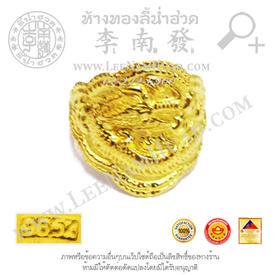 https://v1.igetweb.com/www/leenumhuad/catalog/e_1157996.jpg