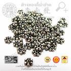 แว่นดอกไม้ขนาดจิ๋วลงดำ(ขนาด3มิล)(น้ำหนักโดยประมาณ0.3กรัม)(เงิน 92.5%)
