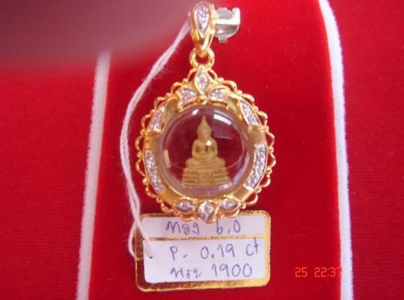NO5110 ราคา 12900 บาท