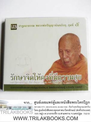 http://www.igetweb.com/www/triluk/catalog/p_1046826.jpg