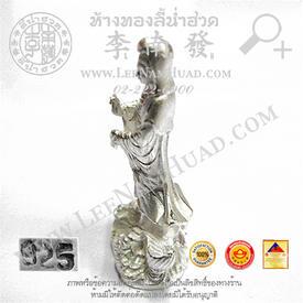 http://v1.igetweb.com/www/leenumhuad/catalog/e_1053378.jpg