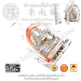 https://v1.igetweb.com/www/leenumhuad/catalog/e_1082274.jpg