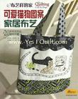 หนังสืองานฝีมือต่างประเทศ IT's Quilting Cats & Dog พิมพ์จีน