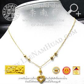 https://v1.igetweb.com/www/leenumhuad/catalog/e_1112451.jpg