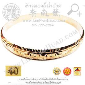 https://v1.igetweb.com/www/leenumhuad/catalog/p_1012373.jpg