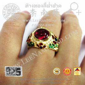 https://v1.igetweb.com/www/leenumhuad/catalog/e_994795.jpg