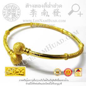 http://www.igetweb.com/www/leenumhuad/catalog/e_1498543.jpg