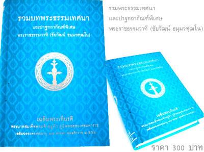 http://www.igetweb.com/www/triluk/catalog/p_275731.jpg