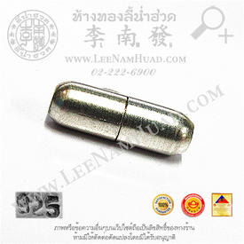https://v1.igetweb.com/www/leenumhuad/catalog/p_1032406.jpg