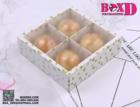 กล่อง ขนมไหว้พระจันทร์ 4 ช่อง (ฝาใส กล่องพิมลาย)