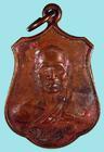 เหรียญหลวงพ่อสุนทร ทำบุญอายุครบ๖รอบ ปี๓๐