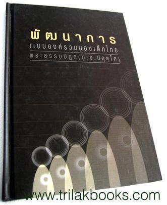 http://www.igetweb.com/www/triluk/catalog/p_287867.jpg
