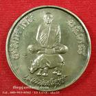 เหรียญกลมหลวงพ่อสัมฤทธิ์(2) วัดถ้ำแฝด รุ่นแซยิด 72 เนื้อทองระฆัง ปี 2538