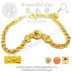 https://v1.igetweb.com/www/leenumhuad/catalog/p_1571061.jpg