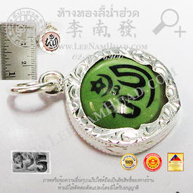 https://v1.igetweb.com/www/leenumhuad/catalog/e_874526.jpg