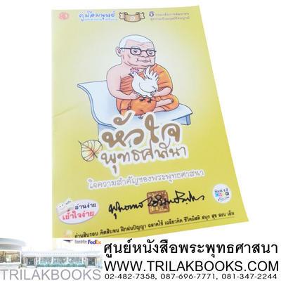 http://www.igetweb.com/www/triluk/catalog/p_879285.jpg