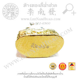 http://v1.igetweb.com/www/leenumhuad/catalog/e_1263023.jpg