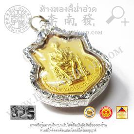 http://v1.igetweb.com/www/leenumhuad/catalog/p_1865104.jpg
