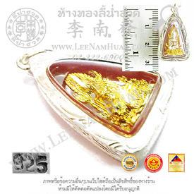 http://v1.igetweb.com/www/leenumhuad/catalog/e_1082259.jpg