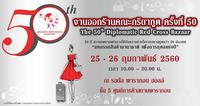 The 50th Diplomatic Red Cross Bazaar