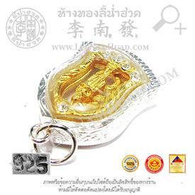 https://v1.igetweb.com/www/leenumhuad/catalog/p_1548942.jpg