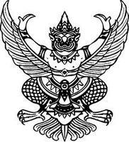 ประกาศ อบต.นาแก เรื่อง แผนปฏิบัติการจัดเก็บภาษี ประจำปีงบประมาณ พ.ศ.2562 ลงวันที่ 8 ตุลาคม 2561