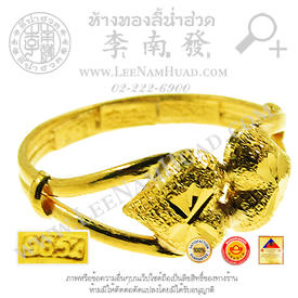 http://v1.igetweb.com/www/leenumhuad/catalog/p_1034536.jpg