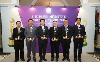 IRPC รับ 6 รางวัล อุตสาหกรรมดีเด่น ประจำปี 2561