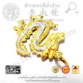 http://v1.igetweb.com/www/leenumhuad/catalog/e_1116567.jpg