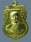 เหรียญ หลวงพ่อเพชร วัดโพธิภาวนาราม รุ่น1 ชัยนาท 2539