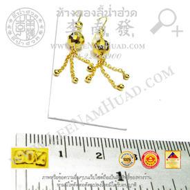 https://v1.igetweb.com/www/leenumhuad/catalog/e_1135032.jpg