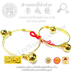 https://v1.igetweb.com/www/leenumhuad/catalog/e_1112526.jpg