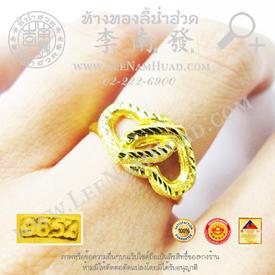 https://v1.igetweb.com/www/leenumhuad/catalog/e_1416086.jpg