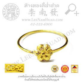 https://v1.igetweb.com/www/leenumhuad/catalog/p_1917298.jpg