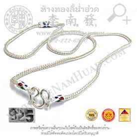 https://v1.igetweb.com/www/leenumhuad/catalog/p_1747230.jpg