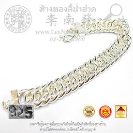https://v1.igetweb.com/www/leenumhuad/catalog/e_1086837.jpg