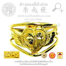 https://v1.igetweb.com/www/leenumhuad/catalog/e_1115645.jpg
