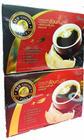 เครื่องดื่ม กาแฟเพื่อสุขภาพ เอส พี เอ็ม คอฟฟี่