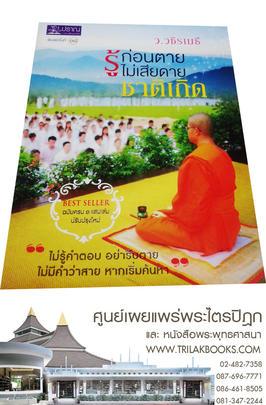 http://v1.igetweb.com/www/triluk/catalog/p_1260505.jpg