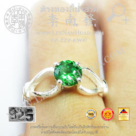 http://www.igetweb.com/www/leenumhuad/catalog/e_934436.jpg