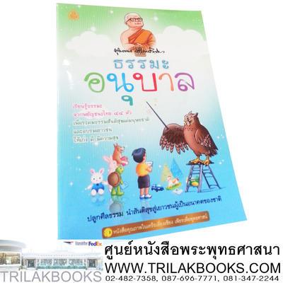 http://v1.igetweb.com/www/triluk/catalog/p_879224.jpg