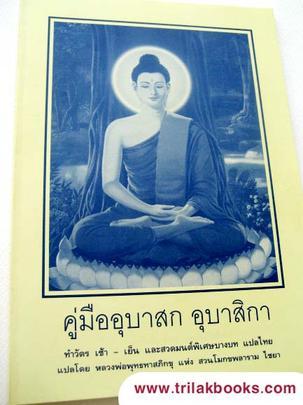 http://www.igetweb.com/www/triluk/catalog/p_296448.jpg