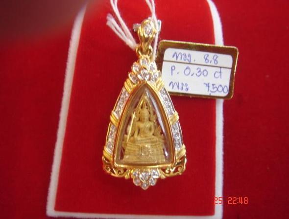 NO264 ราคา 21100 บาท