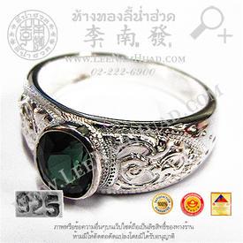 https://v1.igetweb.com/www/leenumhuad/catalog/p_1024875.jpg