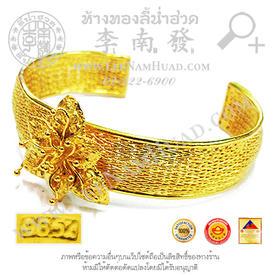https://v1.igetweb.com/www/leenumhuad/catalog/p_1657222.jpg
