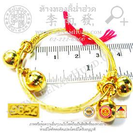 https://v1.igetweb.com/www/leenumhuad/catalog/e_1112527.jpg