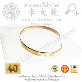 https://v1.igetweb.com/www/leenumhuad/catalog/e_1114095.jpg