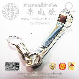 http://v1.igetweb.com/www/leenumhuad/catalog/e_940402.jpg